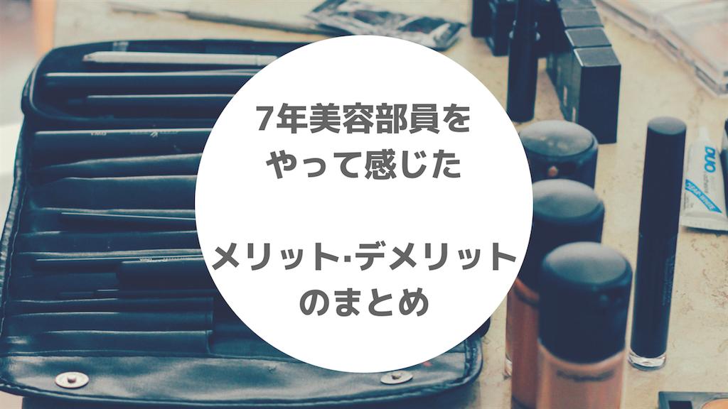 f:id:fukuchan4644:20190219234807p:image