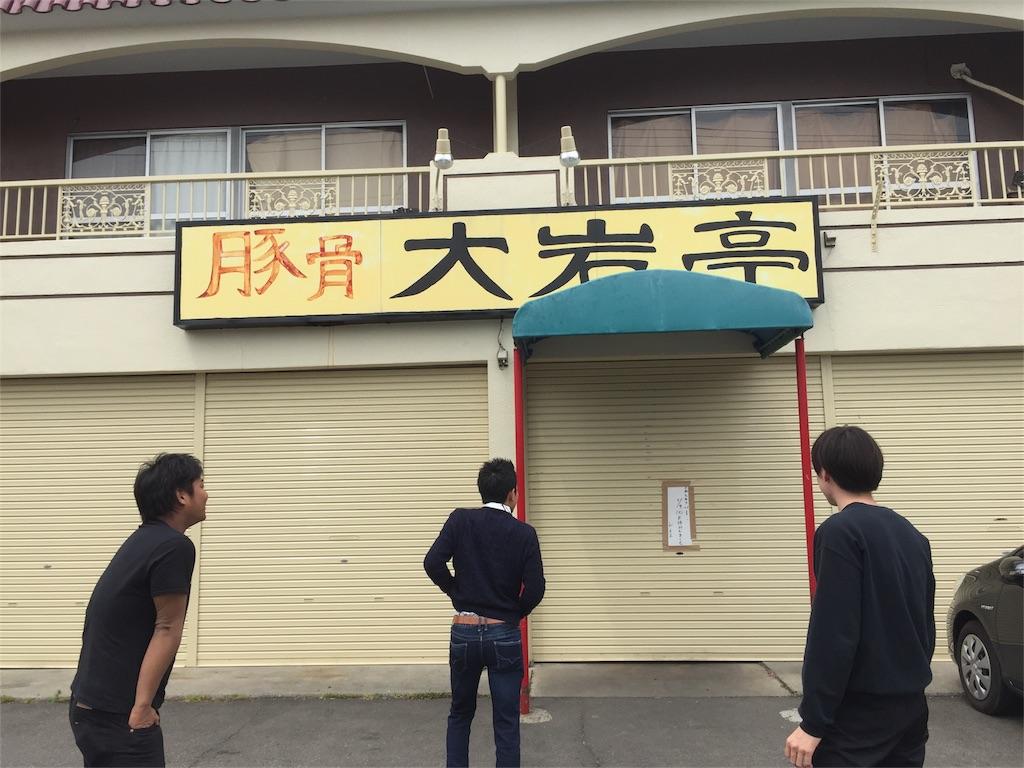 f:id:fukuchan_1137:20170510155926j:image