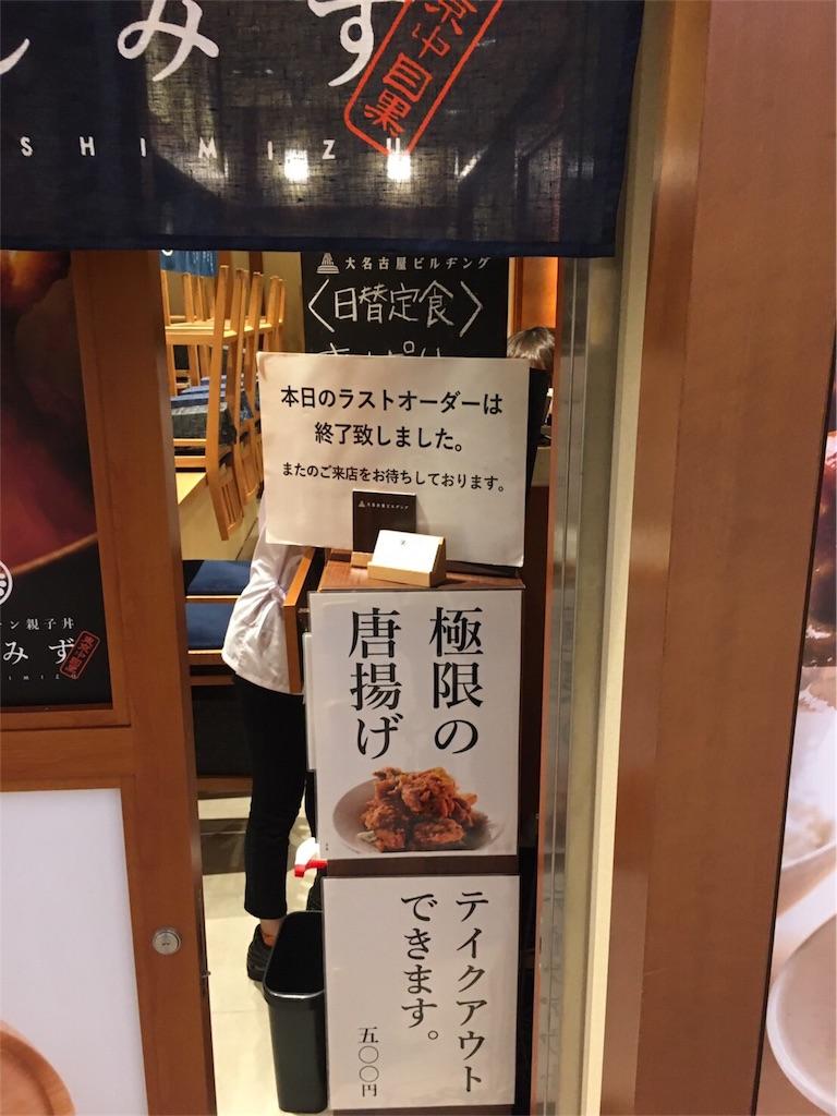 f:id:fukuchan_1137:20170510161843j:image