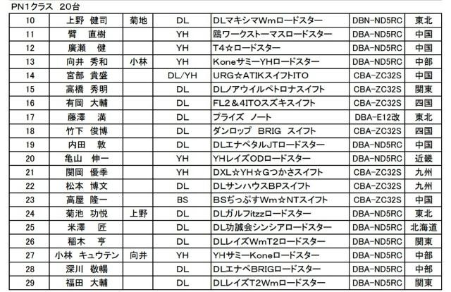f:id:fukuda-ddd:20171023220854j:plain