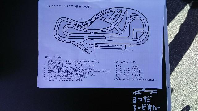 f:id:fukuda-ddd:20171103174126j:image