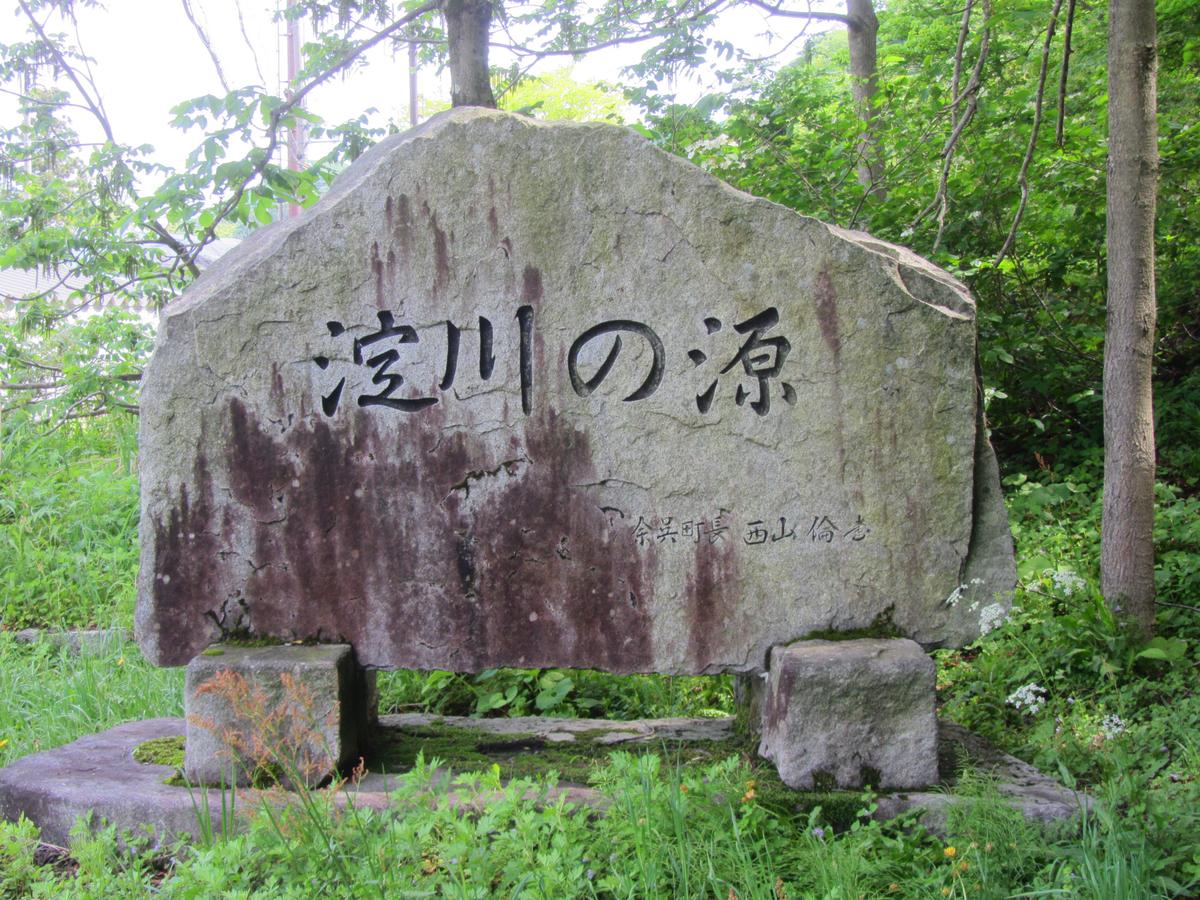 f:id:fukuda040416:20140524085555j:plain