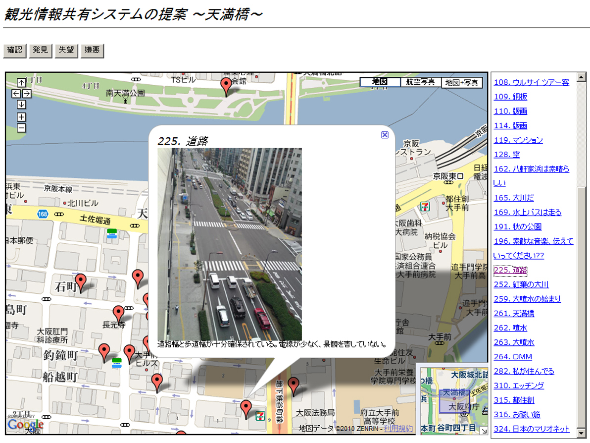 f:id:fukuda040416:20140627101614j:plain
