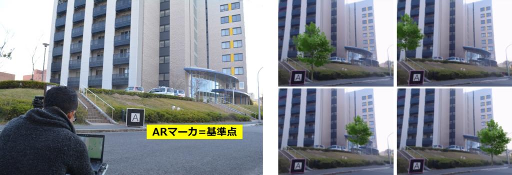 f:id:fukuda040416:20160629131800j:plain