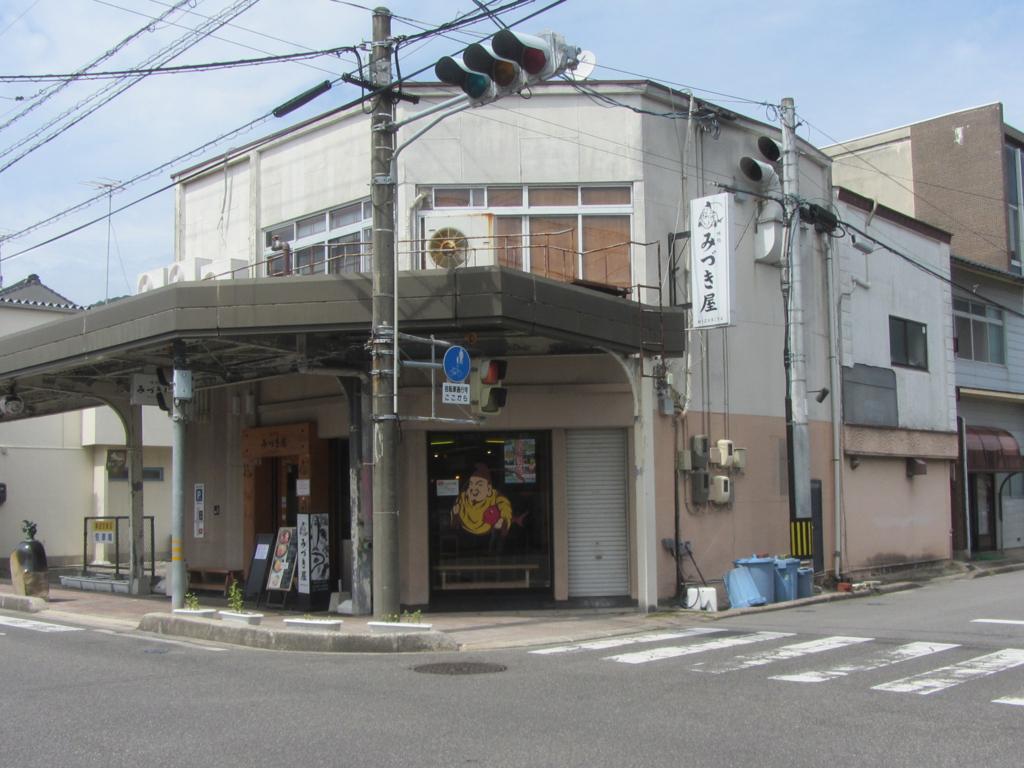 f:id:fukuda040416:20160910120642j:plain