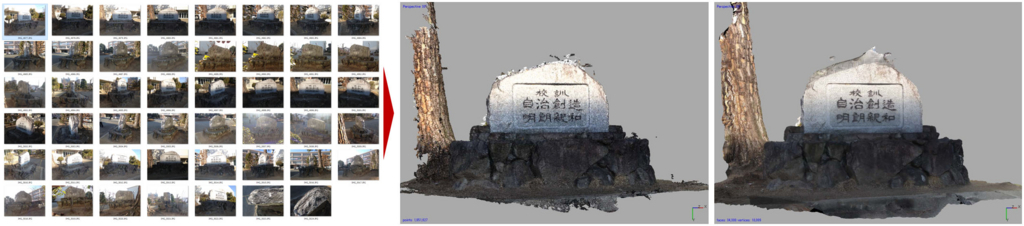 f:id:fukuda040416:20170816152322j:plain