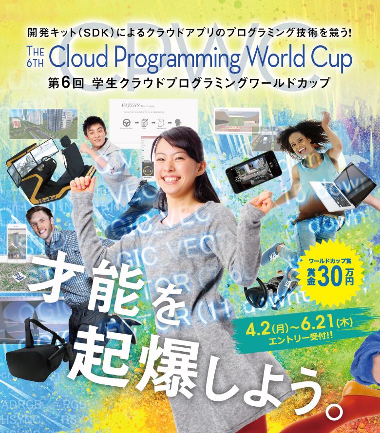 f:id:fukuda040416:20180402190434j:plain