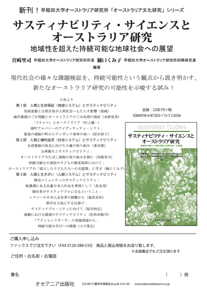 f:id:fukuda040416:20180628084517p:plain