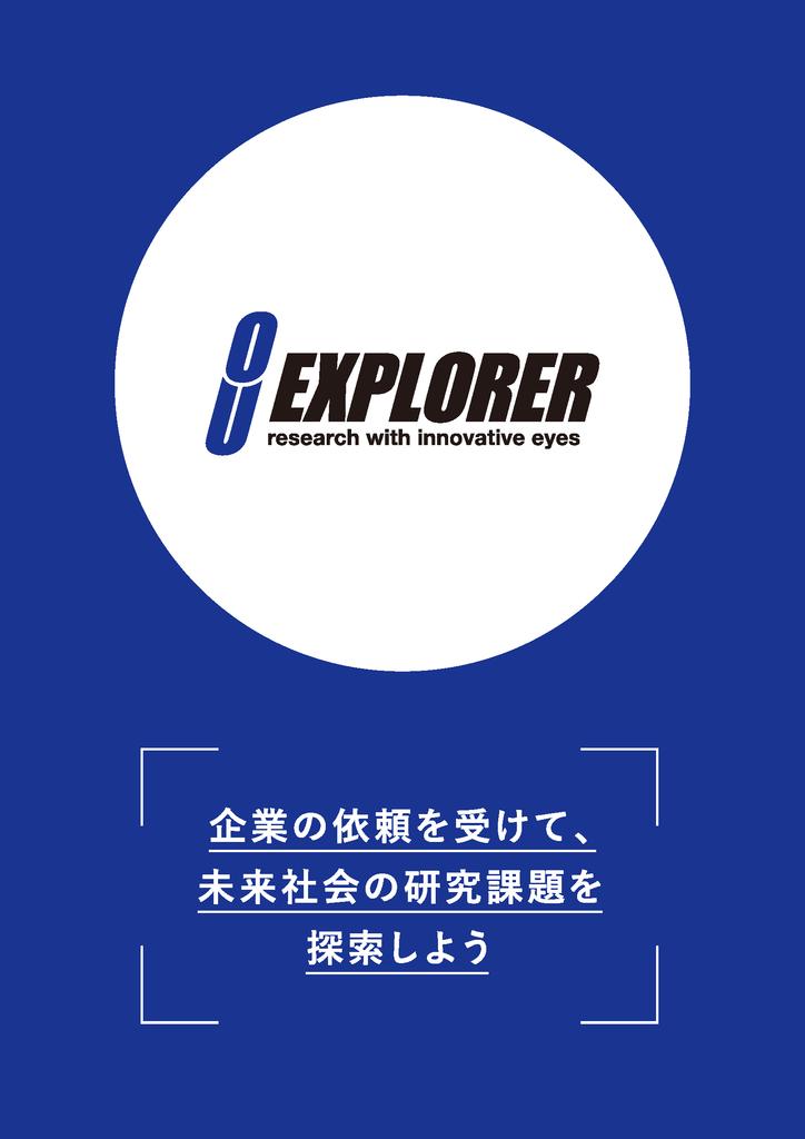 f:id:fukuda040416:20190207113620p:plain