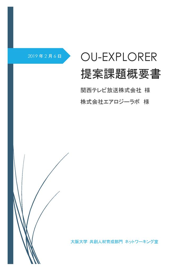 f:id:fukuda040416:20190207114024p:plain