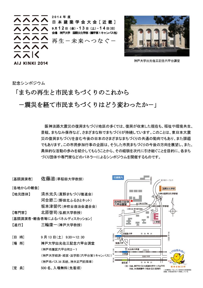 f:id:fukuda040416:20191022120817p:plain