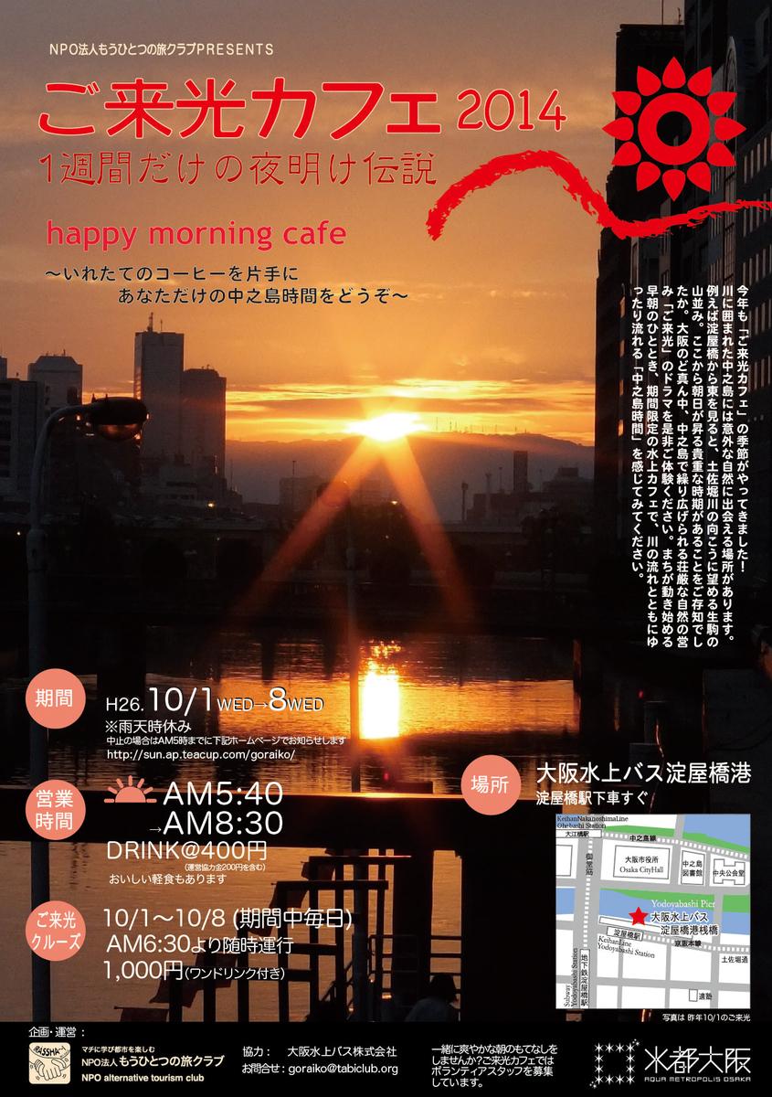 f:id:fukuda040416:20191022121328j:plain