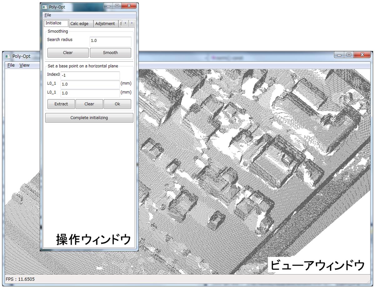 f:id:fukuda040416:20191022122455j:plain