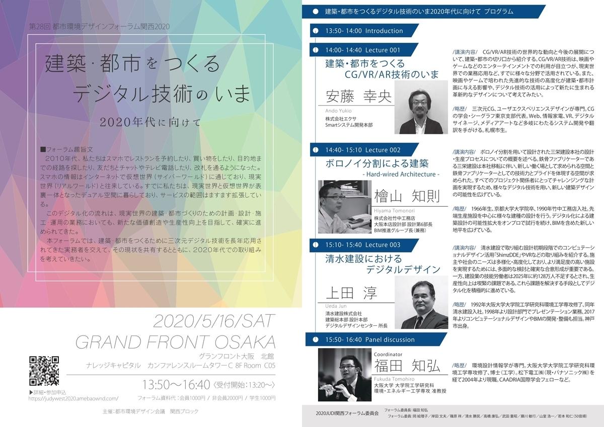 f:id:fukuda040416:20200307132531j:plain
