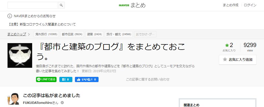 f:id:fukuda040416:20200911193319p:plain