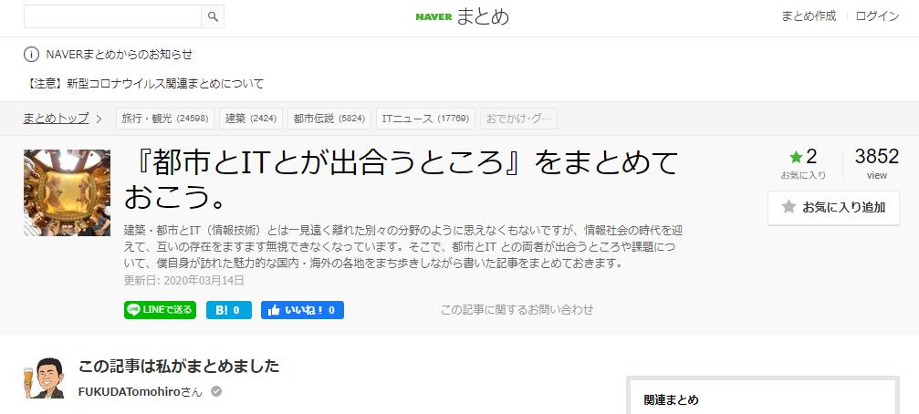 f:id:fukuda040416:20200911203014p:plain