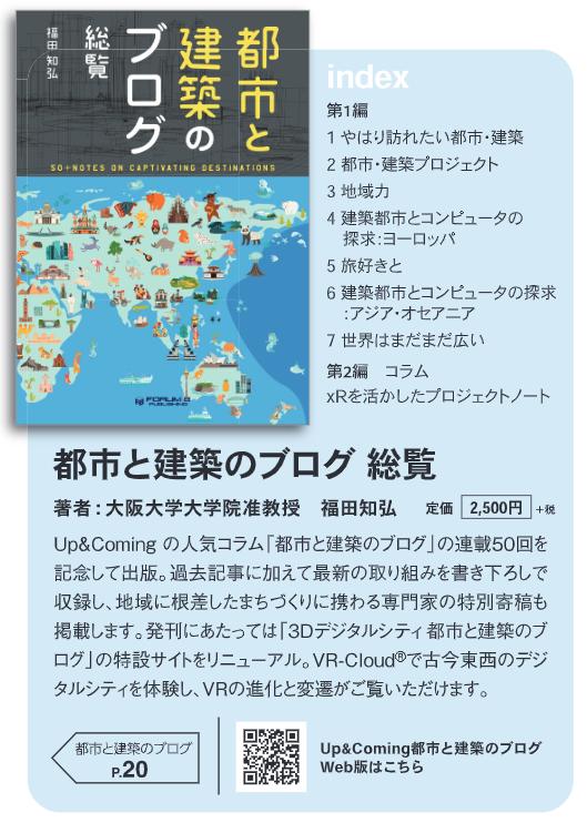 f:id:fukuda040416:20200930225622p:plain