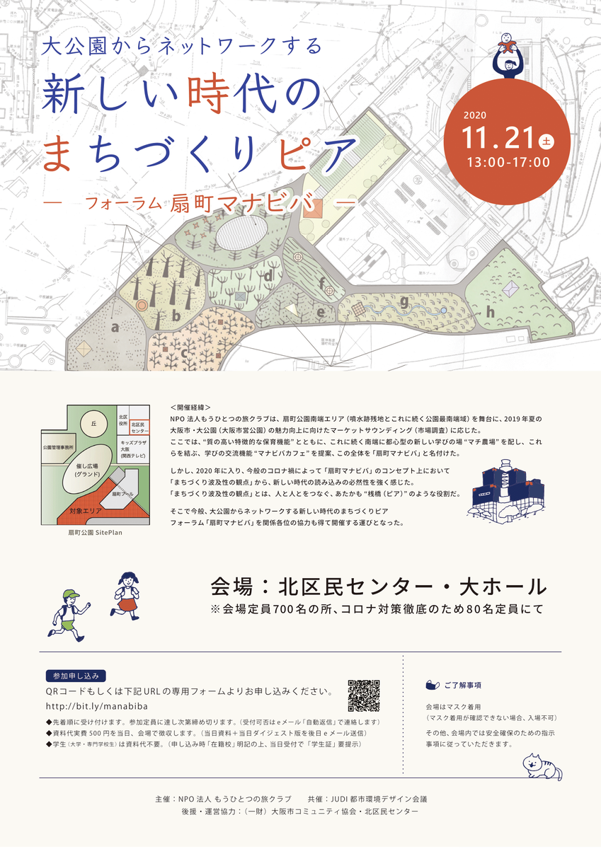 f:id:fukuda040416:20201006081826p:plain
