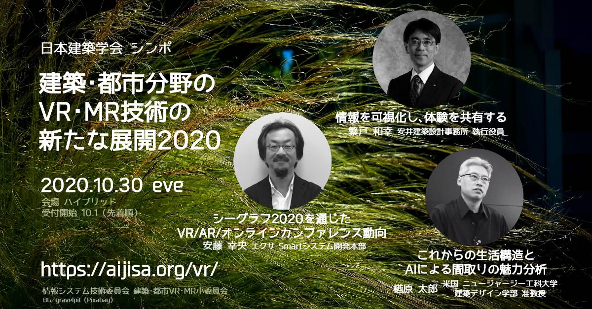 f:id:fukuda040416:20201006082946p:plain