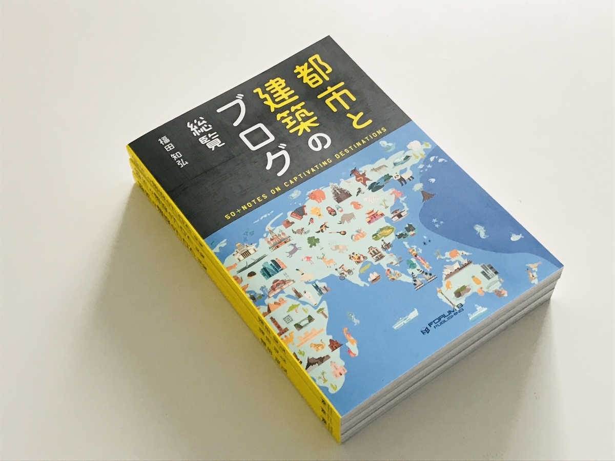 f:id:fukuda040416:20201113110145j:plain