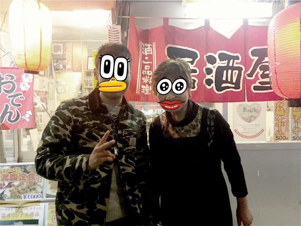f:id:fukuda1071:20170321013710j:image