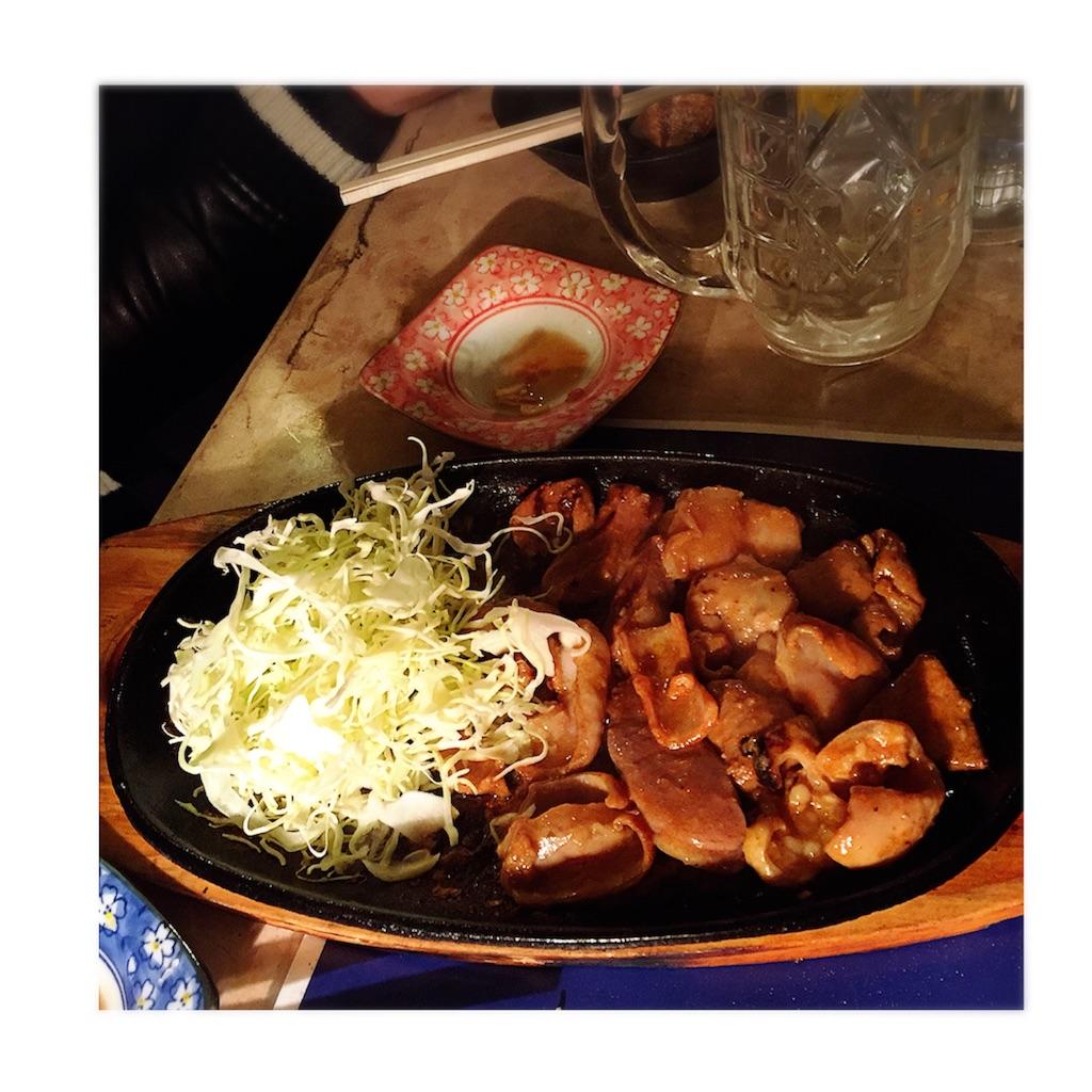 f:id:fukuda1071:20170321013745j:image