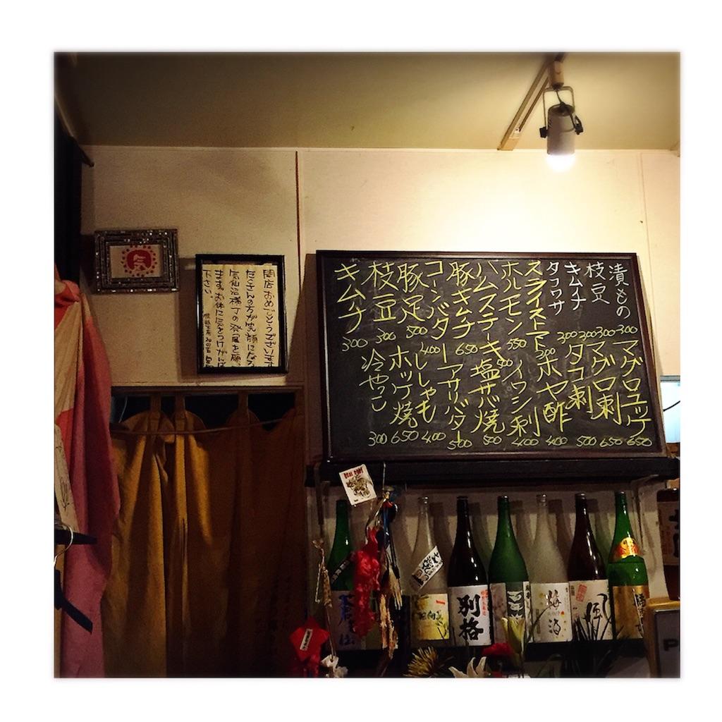 f:id:fukuda1071:20170321013826j:image