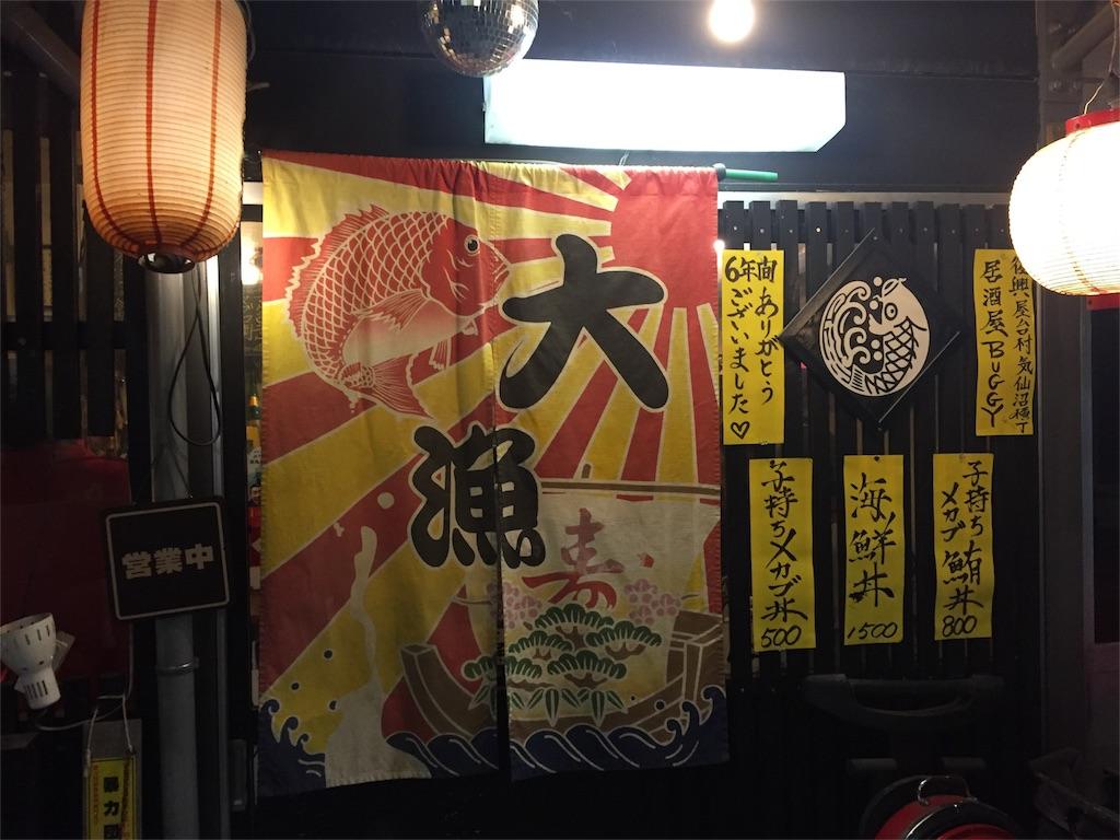 f:id:fukuda1071:20170321013944j:image