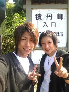 f:id:fukuda_hiroki:20090704091817j:image