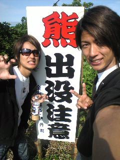 f:id:fukuda_hiroki:20090704091829j:image