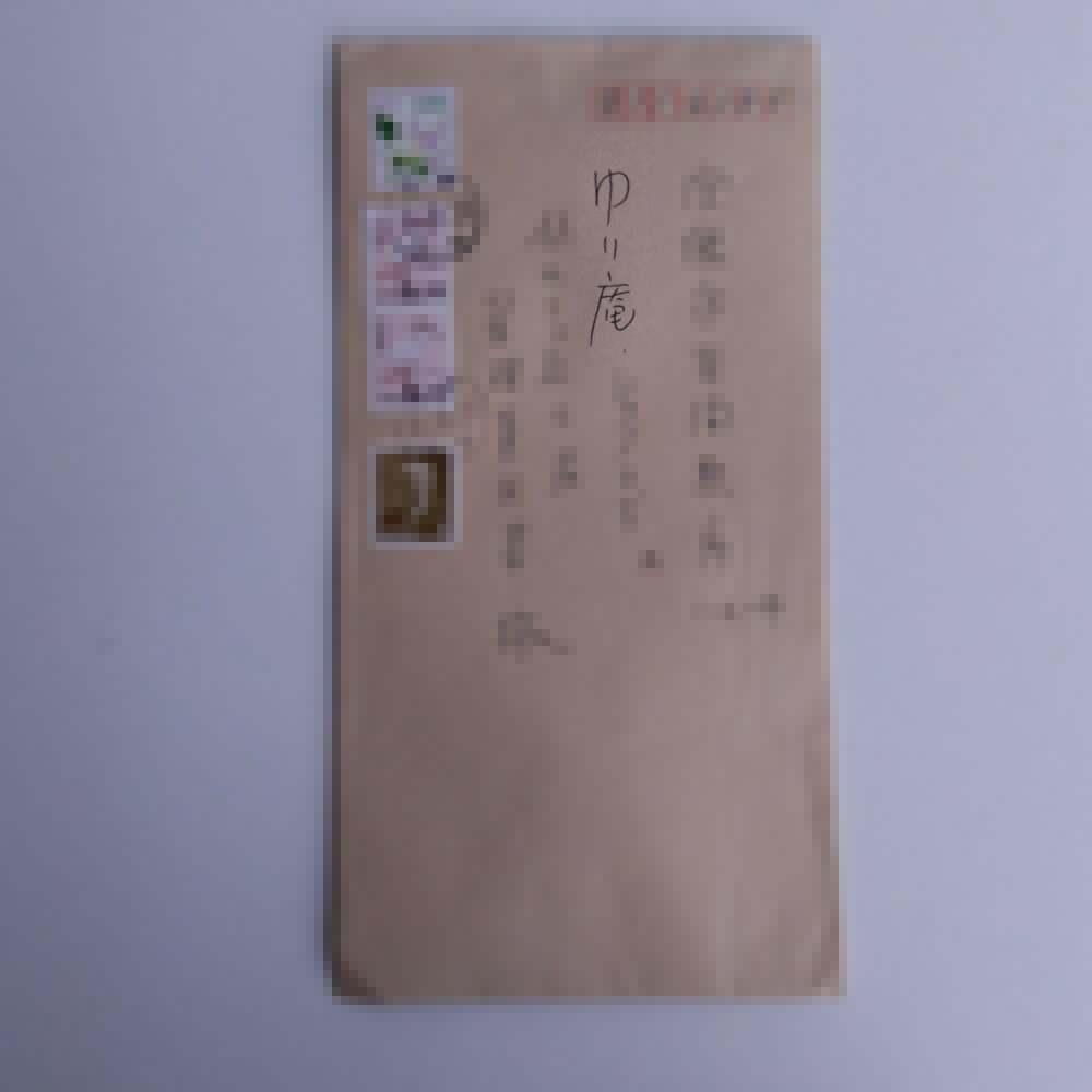 f:id:fukuda_yurian:20210924081140j:plain