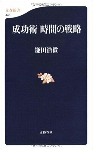 f:id:fukudamariko:20170415152828j:plain