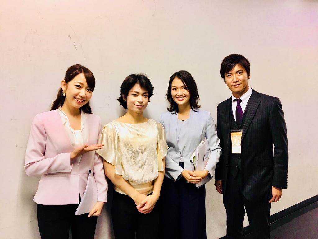 f:id:fukudanoriko:20181018165544j:plain