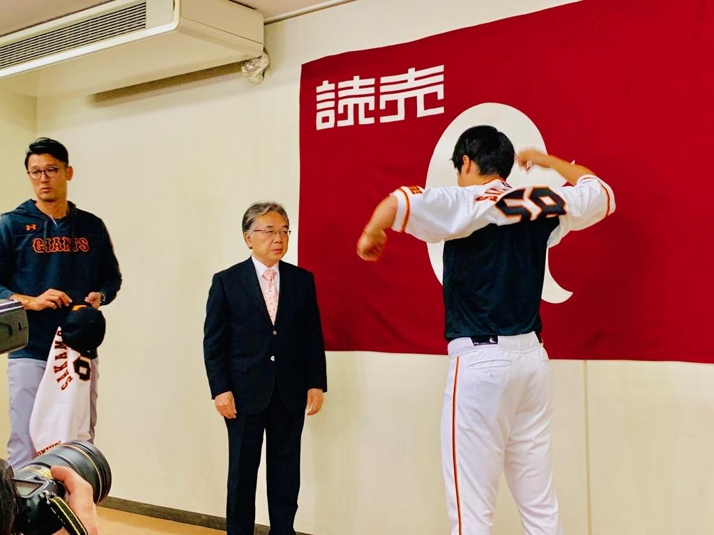 f:id:fukudanoriko:20190308194255j:plain