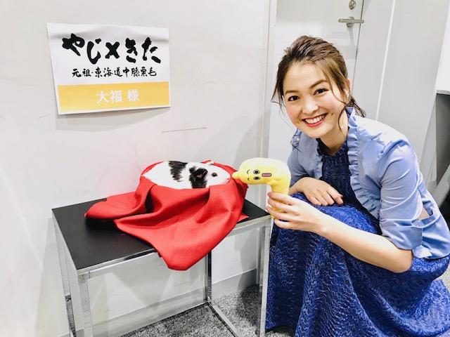 f:id:fukudanoriko:20190403214126j:plain