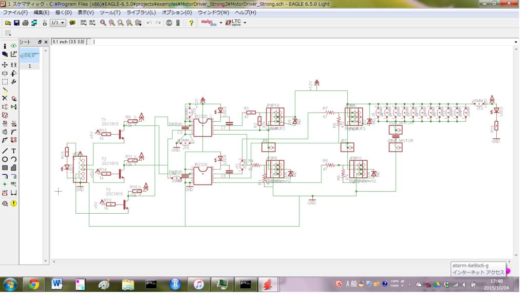 無料で使えるオススメ基板設計CADの比較 - KiCAD …
