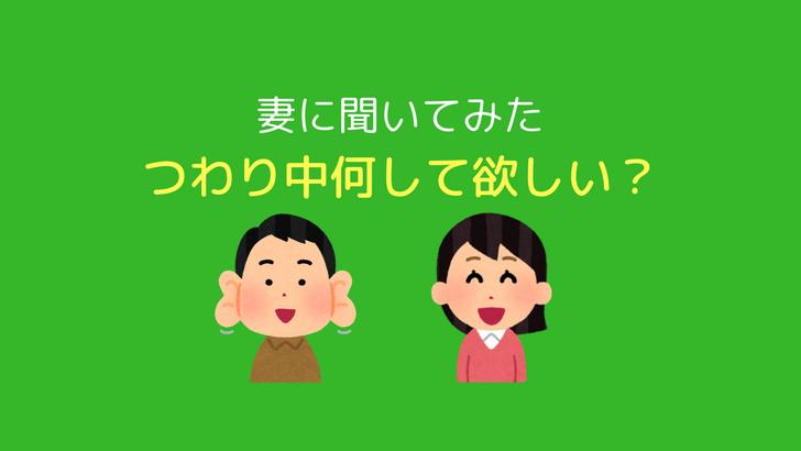 f:id:fukudon_don:20180412002648p:plain