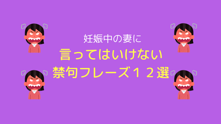 f:id:fukudon_don:20180412233555p:plain