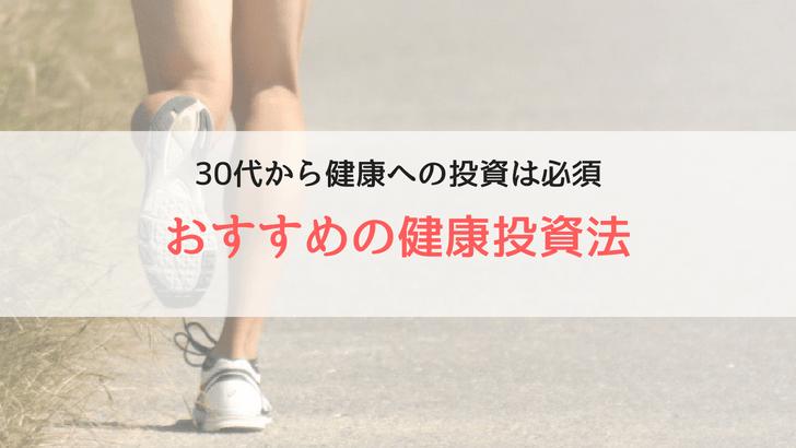 f:id:fukudon_don:20180524013611p:plain