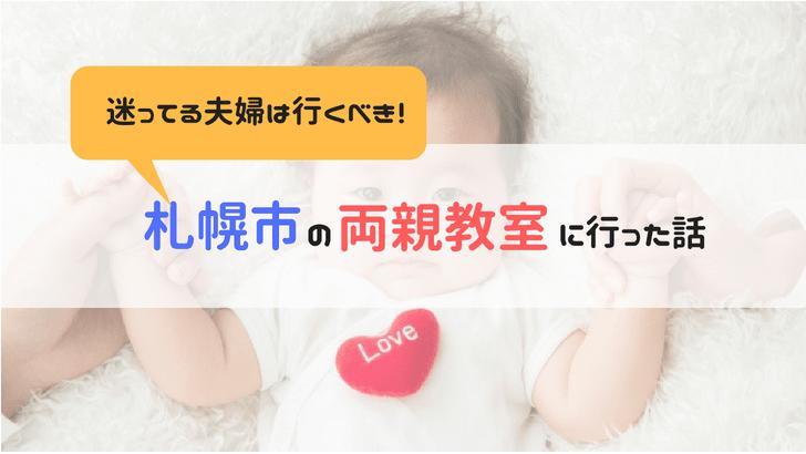 f:id:fukudon_don:20180603184758p:plain