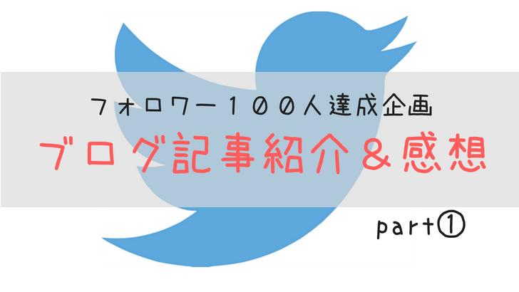 f:id:fukudon_don:20180715081044p:plain