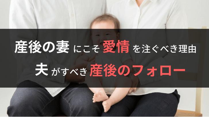 f:id:fukudon_don:20180807070126p:plain