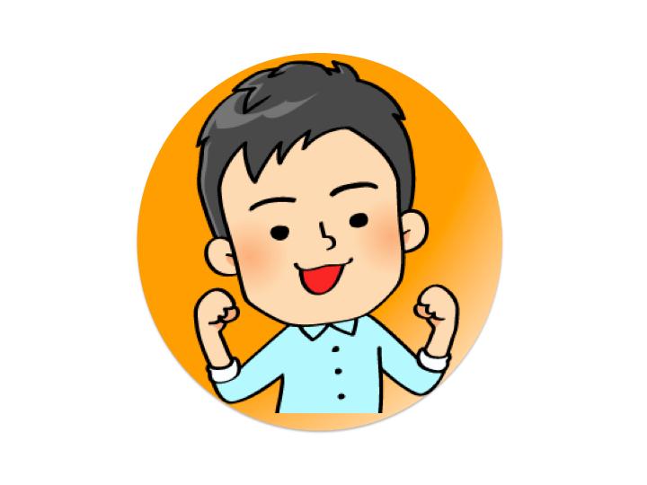 f:id:fukudon_don:20180813225146p:plain