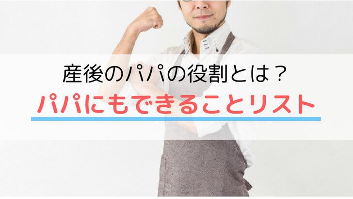 f:id:fukudon_don:20180831195914j:plain