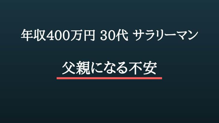 f:id:fukudon_don:20180908102038j:plain