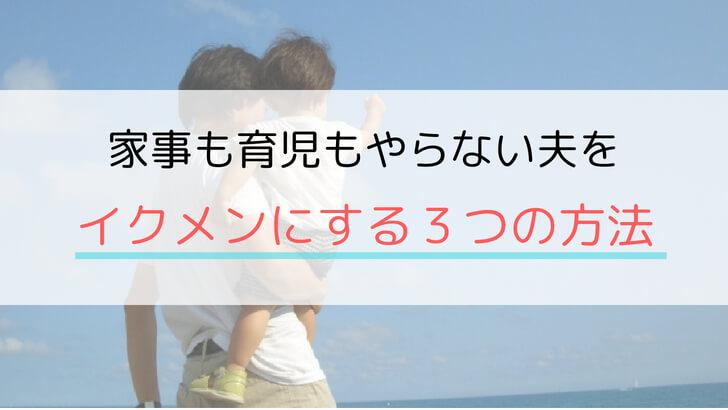 f:id:fukudon_don:20181001071146j:plain