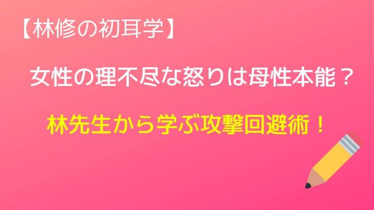 f:id:fukudon_don:20190120234736j:plain
