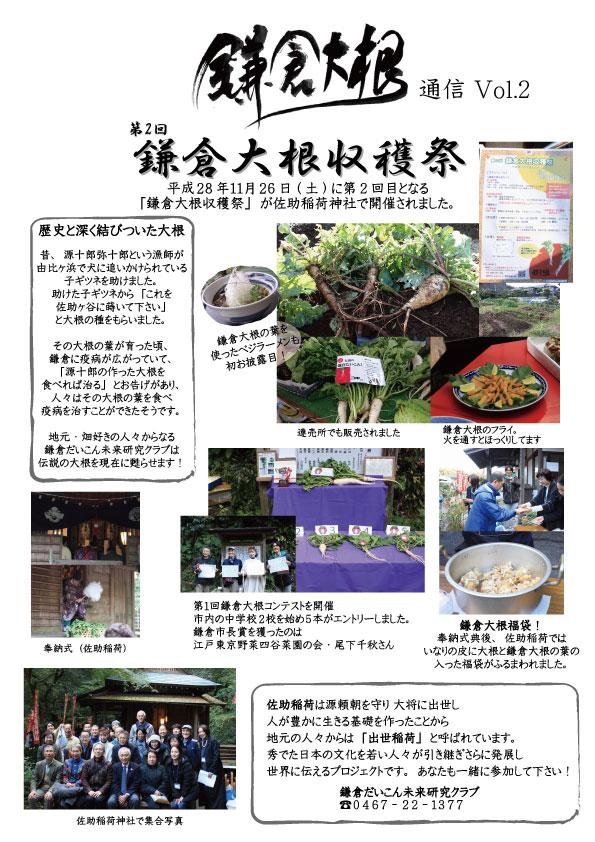 f:id:fukudori:20161128181501j:plain
