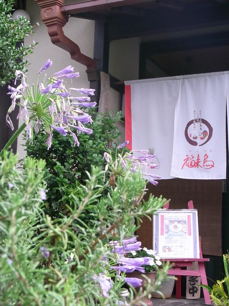 f:id:fukudori:20170807124009j:plain