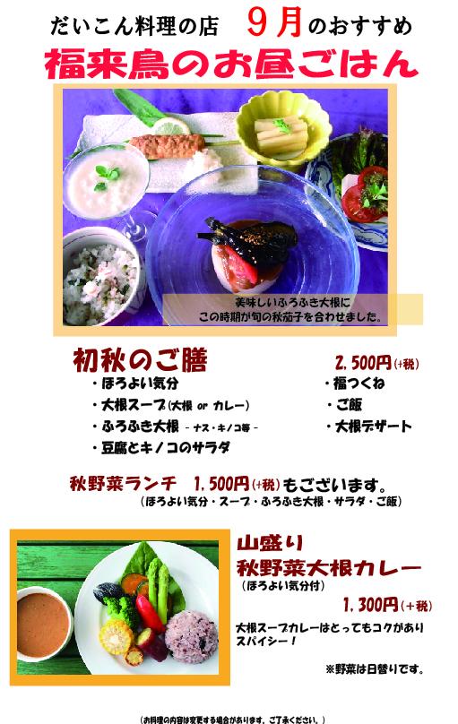 f:id:fukudori:20170909153432j:plain